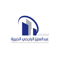 Al-Rajhi Sons Company Trading and Supporting Services Charity